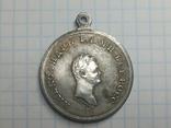 Медаль за отличие при взятии приступом Базарджика копия, фото №2