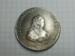 Рубль 1742 Елизавета копия, фото №2