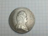 Государственная монета портрет копия, фото №2