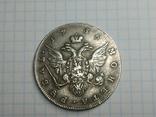Рубль 1736 Анна тип 2 копия, фото №3