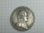 2 копейки 1810 Александр 2 копия, фото №2