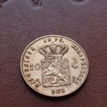 Нидерланды10гульденов,1875, фото №7