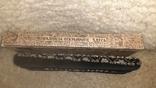 Дамская сумочка ручная вышиванка, фото №9