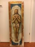 "Ікона ""Плащаниця Ісуса"", фото №2"