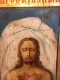 "Ікона ""Плащаниця Ісуса"", фото №10"