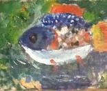 Царь рыба , худ Сапатов В.В 57/44, фото №2