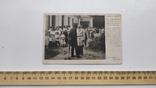 Открытка Лев Толстой посещение больницы 1920 год, фото №2
