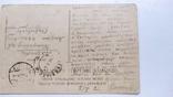 Открытка Лев Толстой посещение больницы 1920 год, фото №5