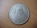 Доллар США 1800 год копия, фото №3