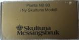 24-каратный позолоченный графин от Skultuna., фото №6