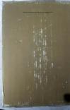 24-каратный позолоченный графин от Skultuna., фото №7