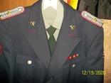 Китель офицерский германия.  10., фото №2