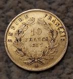 10 франков 1857г. Франция., фото №7