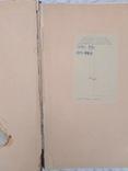 """Р. П. Кенгис """"Приготовление мучных кондитерских изделий"""" 1951, фото №4"""