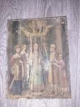 Икона Покрова Пресвятой Богородицы на дереве 22 * 28.5см, фото №4