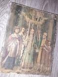 Икона Покрова Пресвятой Богородицы на дереве 22 * 28.5см, фото №2
