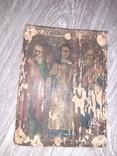 Икона Спаситель Иисус Христоссо святыми  на дереве 17*23см 19 век, фото №2
