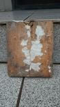 Икона Собор Ангелов 14х11см, фото №3