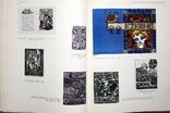 Искусство книги, фото №5