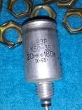 Лот новых конденсаторов 49 штук, фото №3