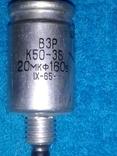 Лот новых конденсаторов 49 штук, фото №5