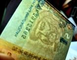 1 гривня 2018 неправильная вырезка банкноты підпис Смолія фото 3
