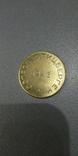 50 копеек 1946 Арктикуголь копия монеты бронза, фото №3
