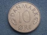 Дания 10 эре 1981 года, фото №2
