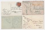 4 листівки 1910-20х на дитячу тематику, фото №4