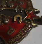 """Копия буквы """"С"""" на ЗП., фото №2"""