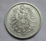 1 марка 1887 г. (А) Германия, серебро, фото №6