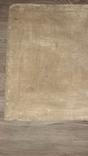 ''Не жартуй'',народный художник,варианты на тему картины Н.Пимоненко. копия, фото №11