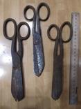 Ножницы ., фото №3