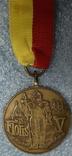 Медаль Польша юбилейная тяжелая, фото №3