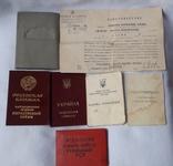 Комплект документов на ветерана войны, фото №2