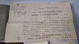 Комплект документов на ветерана войны, фото №3