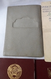 Комплект документов на ветерана войны, фото №4