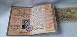 Комплект документов на ветерана войны, фото №5
