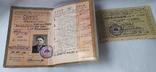 Комплект документов на ветерана войны, фото №6