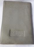 Комплект документов на ветерана войны, фото №9