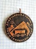Спартакиада Горных Профтехучилищ УССР 1 место тяж., фото №2