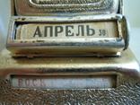 Перекидний календар Т.Г.Шевченко, фото №7