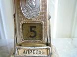 Перекидний календар Т.Г.Шевченко, фото №10