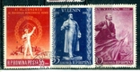 Румунія, фото №2