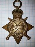 Наградная медаль, фото №3
