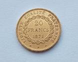 Франция 20 франков 1871 год, фото №5