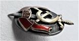 Заслуженный работник МВД, тип.2, 1970г, ММД, серебро, №15786, п.1911 АВЕРС8, фото №8