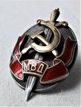 Заслуженный работник МВД, тип.2, 1970г, ММД, серебро, №15786, п.1911 АВЕРС8, фото №11
