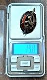Заслуженный работник МВД, тип.2, 1970г, ММД, серебро, №15786, п.1911 АВЕРС8, фото №12