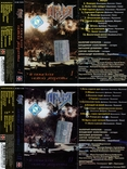 Ария - В Поисках Новой Жертвы - 2003. (2MC). Кассеты. Classic Company, фото №8